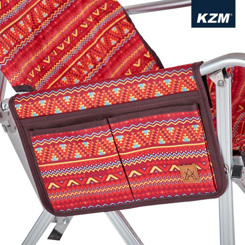 KAZMI KZM 可拆式椅側置物袋 置物袋 可拆式 巨川椅 大川椅 收納【露戰隊】 紅色
