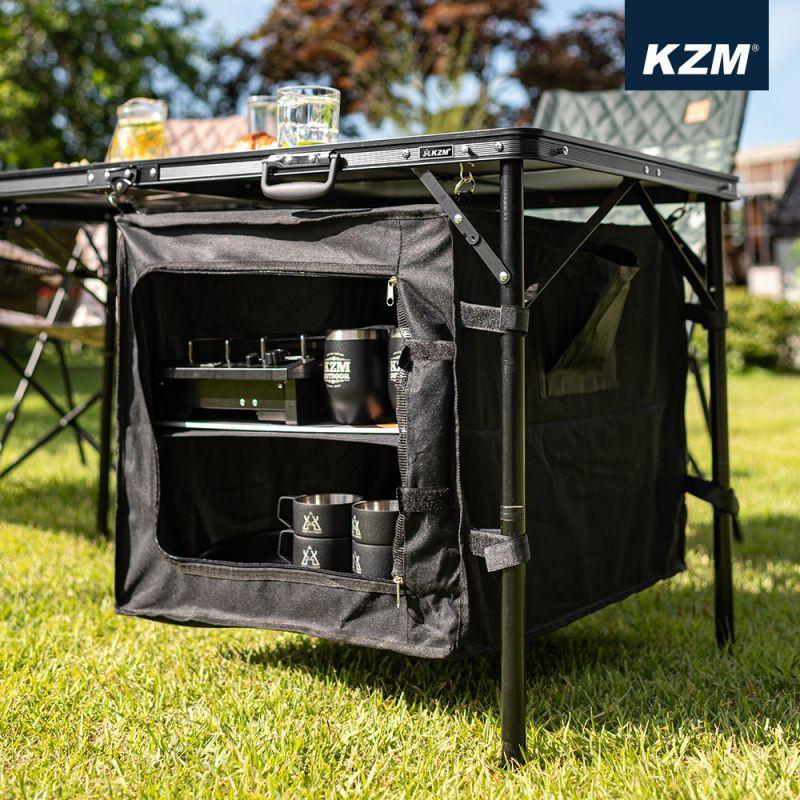 KAZMI IMS鋼網餐櫥折疊桌含收納袋 行動廚房 KZM 摺疊桌 折疊桌 餐廚桌 餐廚架【露戰隊】