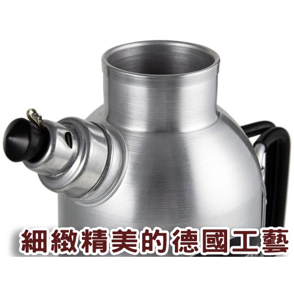 【露戰隊】Petromax FK1 鋁合金煮水壺 1.2L