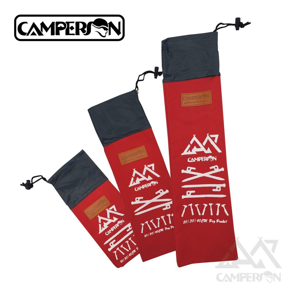 CAMPERSON 40公分營釘袋【露戰隊】
