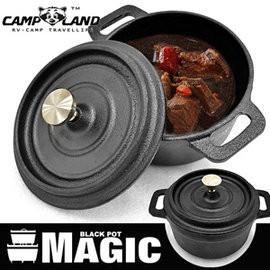 【露戰隊】美極客 Magic 迷你系列 迷你鑄鐵雙耳湯鍋10cm(RV-IRON-030-1) MG10079