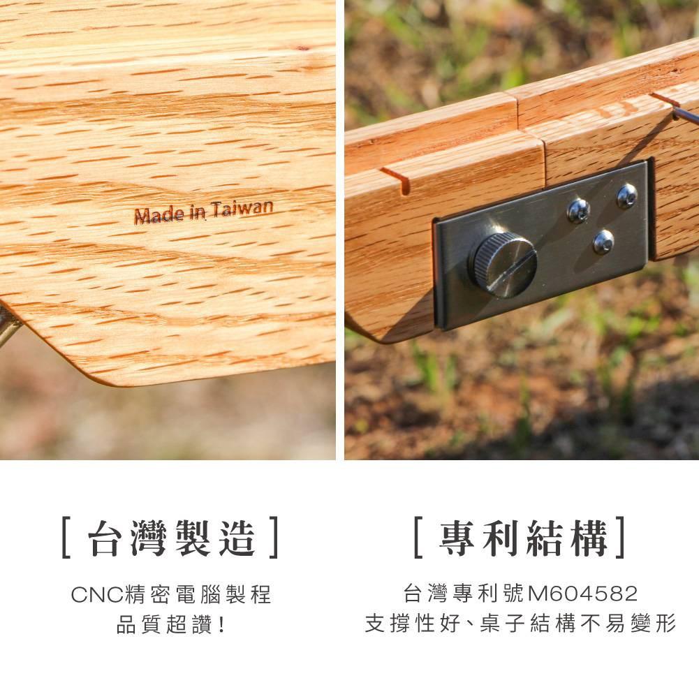 MORIXON MT-6魔法像木桌 露營木桌 延伸桌 木桌 橡木桌 【露戰隊】 魔法橡木桌-主桌