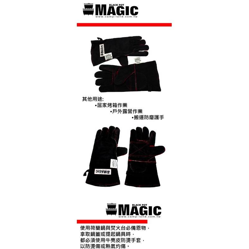 【露戰隊】美極客 Magic 14吋 新款加厚車底頂級防燙皮手套 黑色 RV-IRON 006B MG10063
