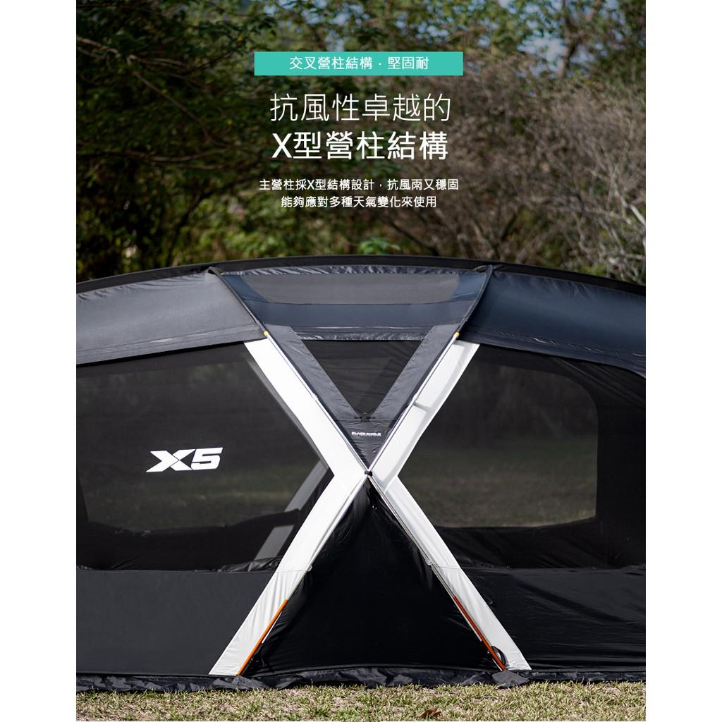 KAZMI KZM BLACK X5 別墅帳【露戰隊】