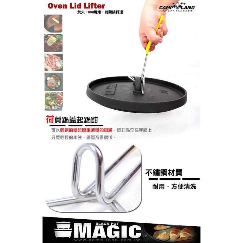 【露戰隊】Magic 美極客 不銹鋼鍋蓋把 鑄鐵鍋 荷蘭鍋 22CM  (RV-IRON 002)