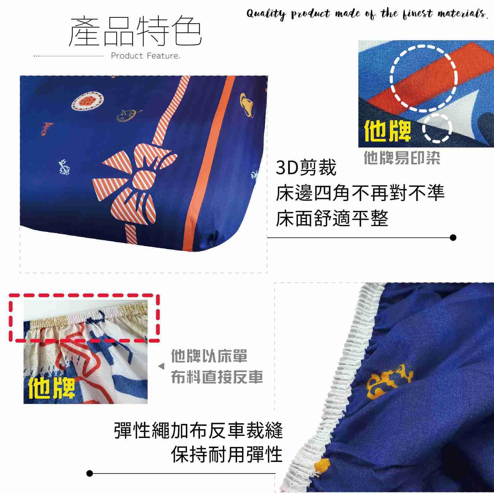 Camperson 3M技術 充氣床床包-輕鬆小品M號 台灣製 吸濕排汗床包【露戰隊】