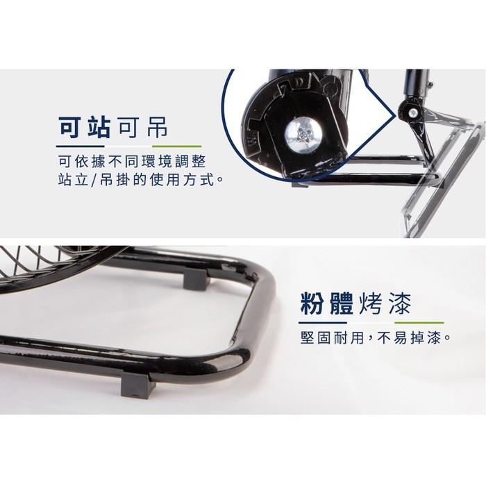 【樂活不露】12吋360度擺頭電風扇(可放入RV桶) 台灣製 保固一年【露戰隊】 IF-1203靜音版