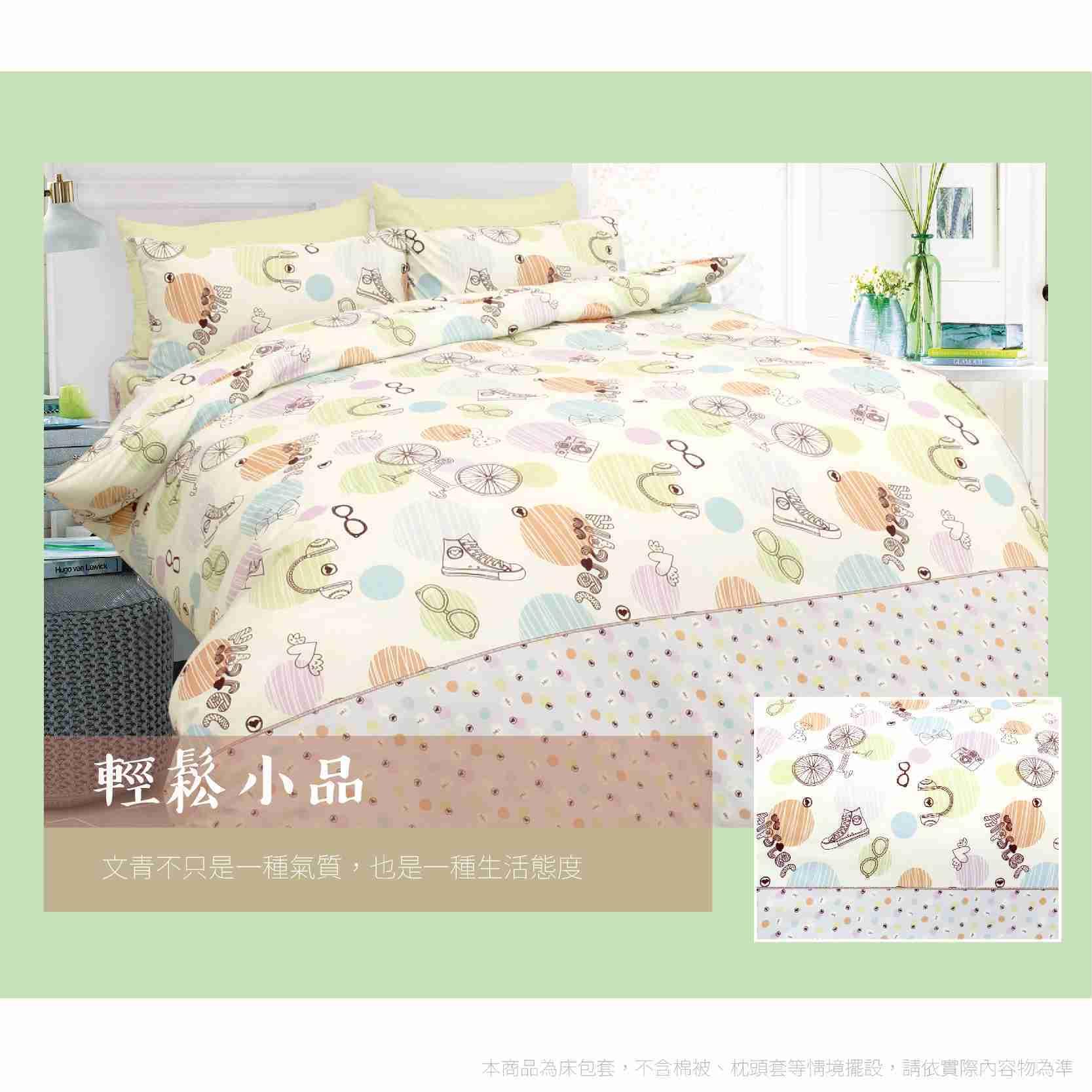 Camperson 3M技術 充氣床床包-輕鬆小品XL號 台灣製 吸濕排汗床包【露戰隊】