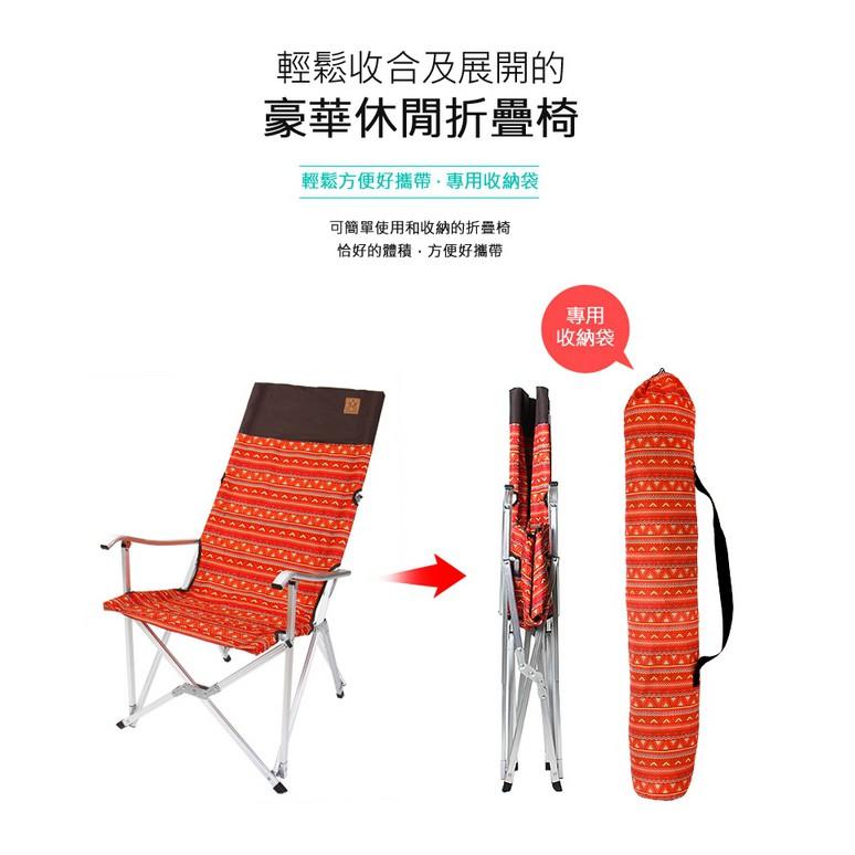 KAZMI KZM 豪華休閒折疊椅 【露戰隊】 綠色