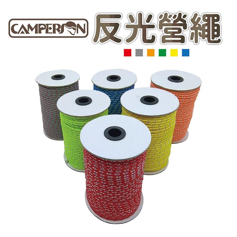 Camperson反光營繩50米 戶外便利繩 帳篷繩 天幕繩 反光 警示 安全 曬衣繩 發光營繩 螢光繩【露戰隊】 綠色