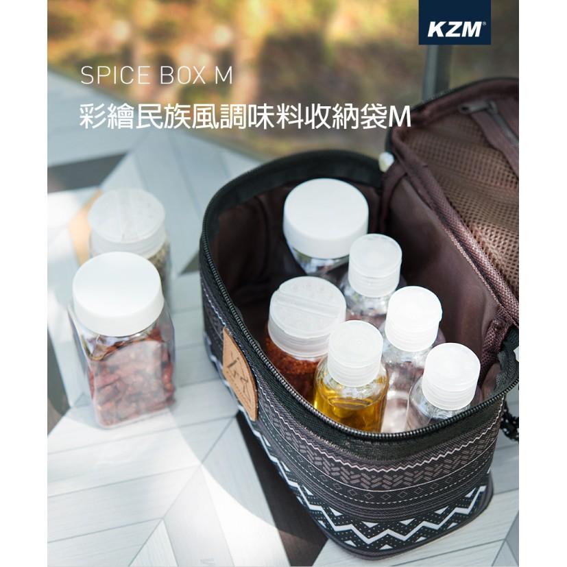 KAZMI KZM 彩繪民族風 調味罐收納袋(M)  廚房醬料罐 隨身瓶 露營 旅行 【露戰隊】