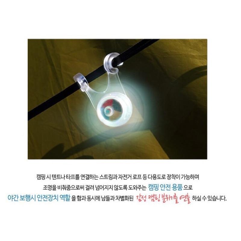 營繩燈(彩色)【露戰隊】