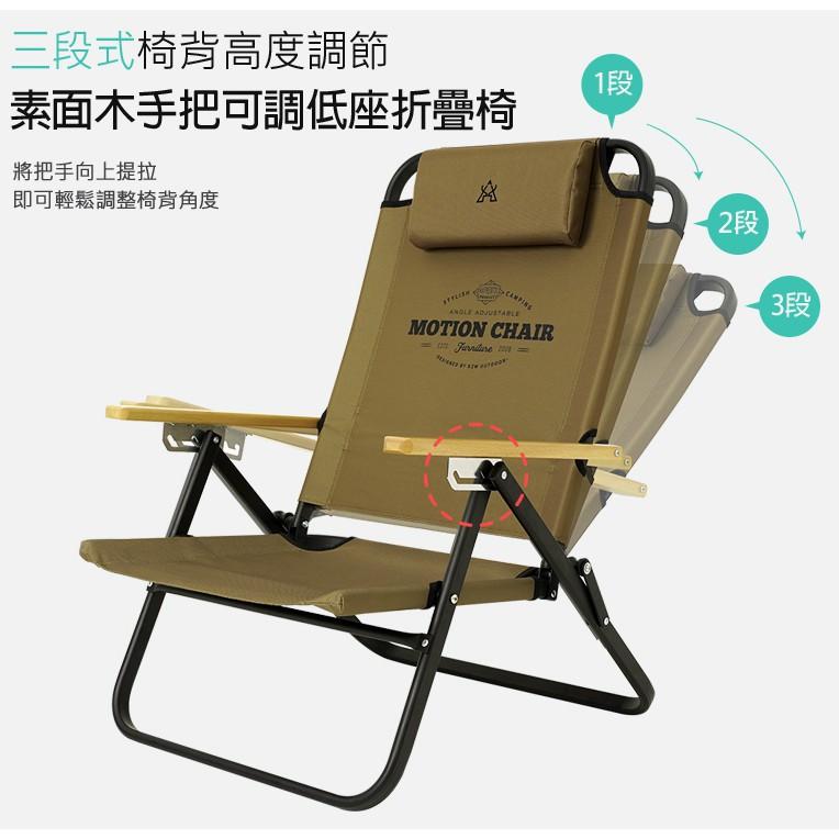 KAZMI KZM 素面木手把可調低座折疊椅 含椅套 可拆 夏冬兩用 摺疊椅 沙潑椅 戶外椅 保暖 柔軟舒服【露戰隊】 黑