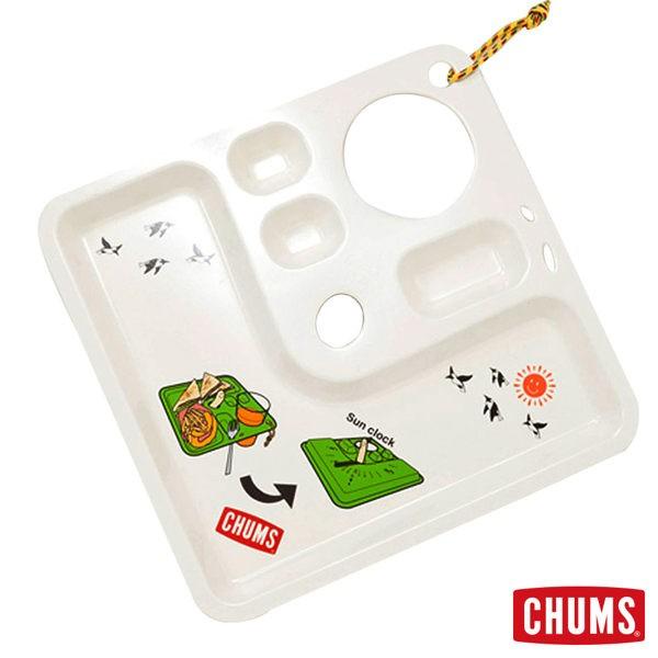 CHUMS 日本製 野餐露營餐盤 象牙白 CH10006【露戰隊】