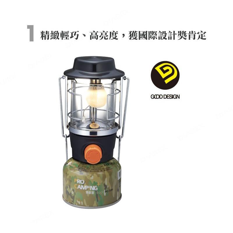 KOVEA 瓦斯燈 KGL-1403 GENTLEMAN (250LUX)【露戰隊】