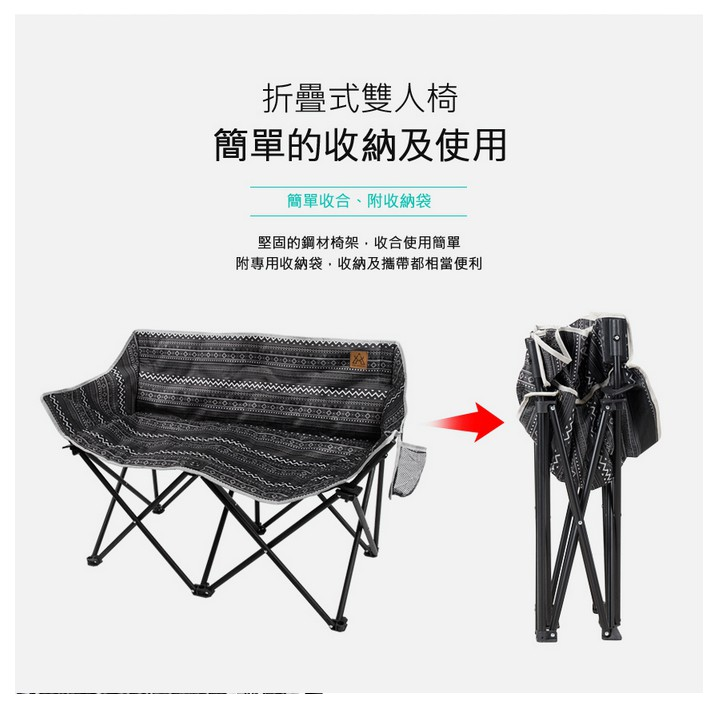 KAZMI KZM 彩繪民族風月亮雙人折疊椅  【露戰隊】