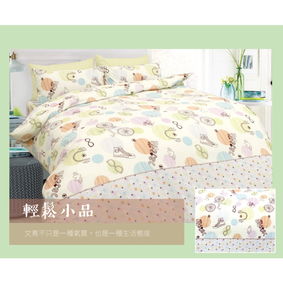 Camperson 3M技術 充氣床床包-輕鬆小品L號 台灣製 吸濕排汗床包【露戰隊】