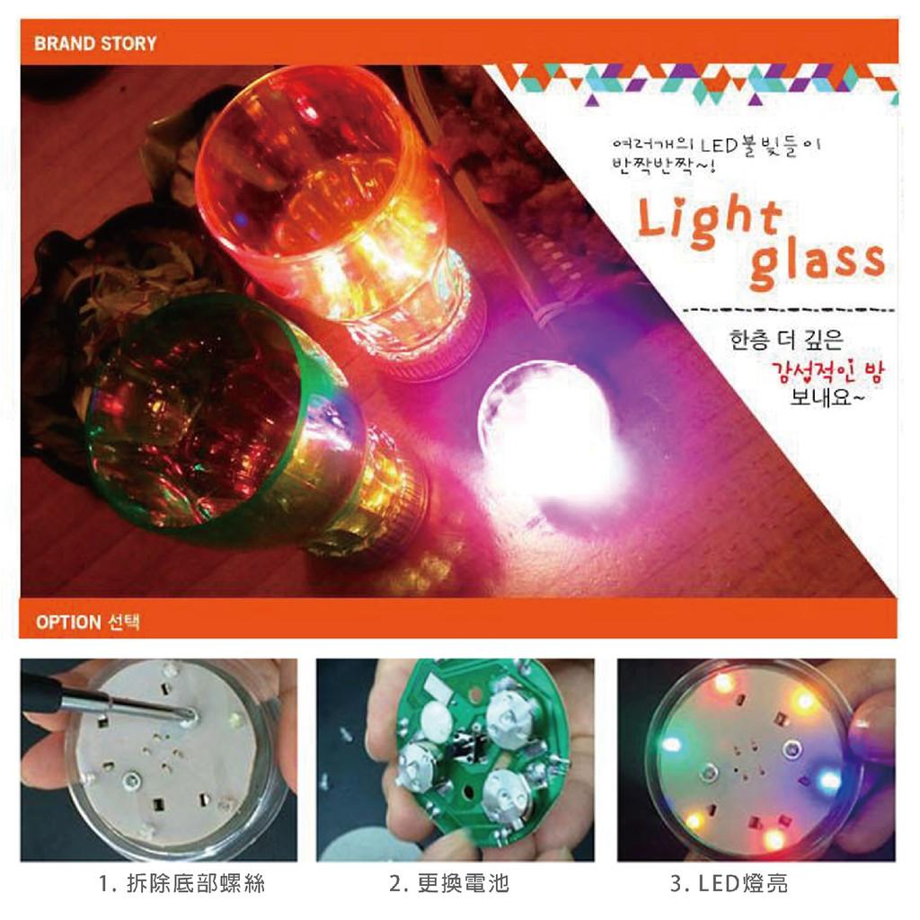 【露戰隊】戶外派對LED發光 雞尾酒杯 果汁杯 啤酒杯 NO10030 300ML
