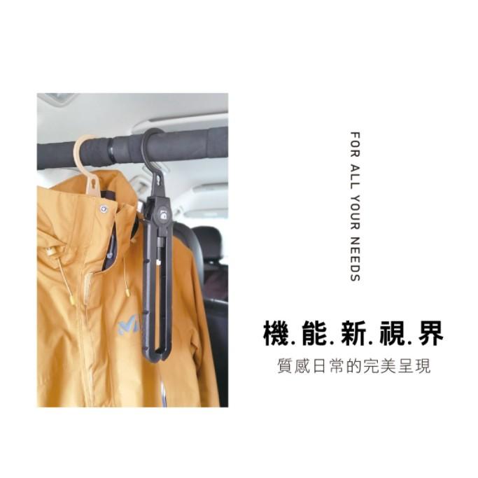 POST GENERAL 多用途可折疊式收納衣架 2入組 衣架 掛物架 【露戰隊】 淨白色