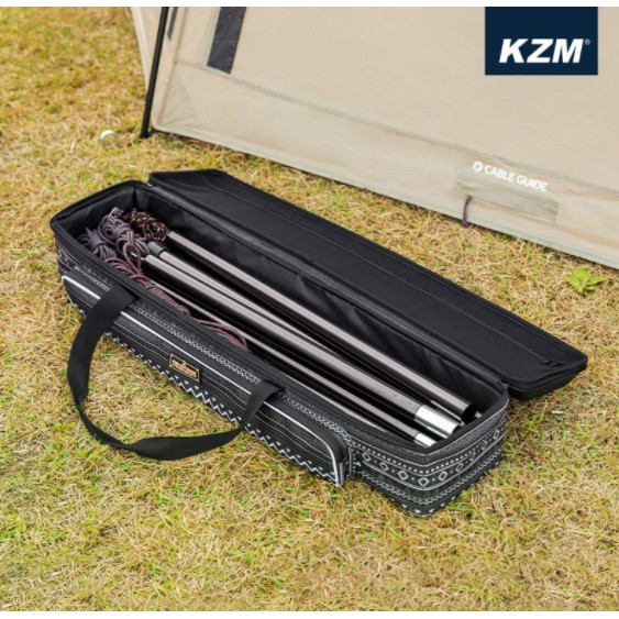KZM 硬殼營柱收納袋【露戰隊】KAZMI