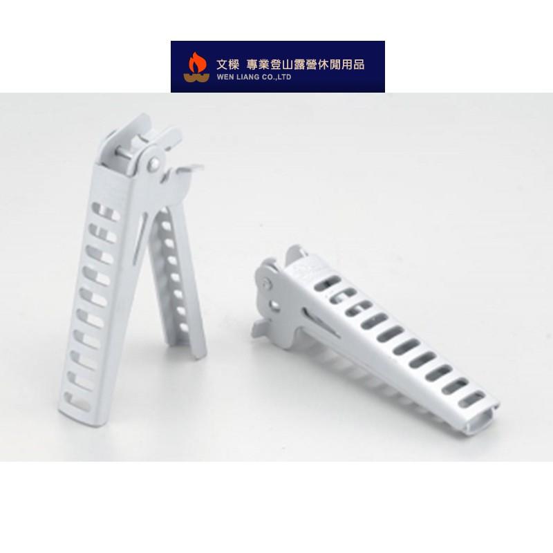 【露戰隊】文樑 鋁製活動夾 夾鍋器 防燙 (ST-2013-1) WL20131