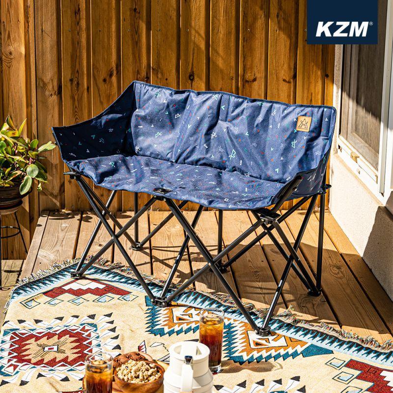 KAZMI KZM 印花月亮雙人折疊椅 雙人椅 露營 戶外椅【露戰隊】