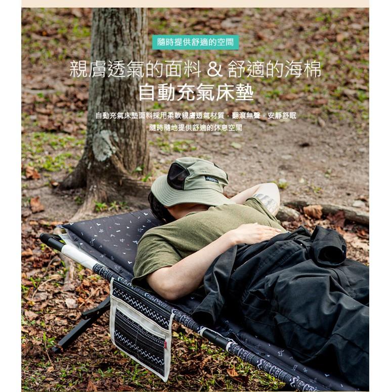 KAZMI自動充氣單人床墊-深藍【露戰隊】