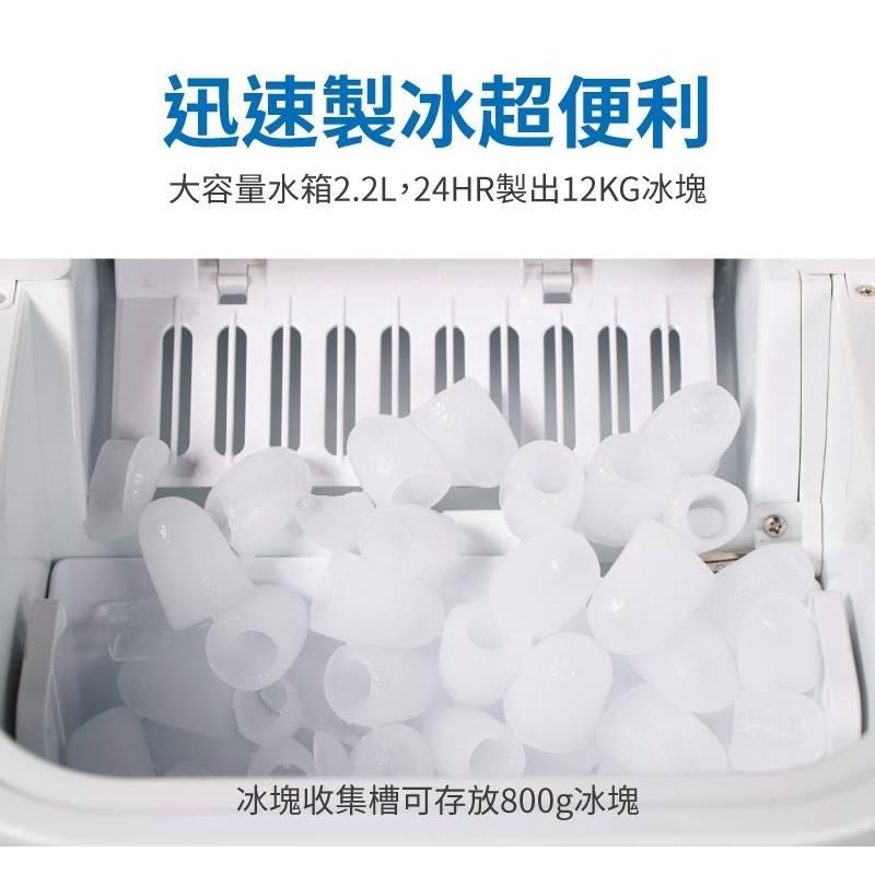 山水 SI-M2 製冰機【露戰隊】