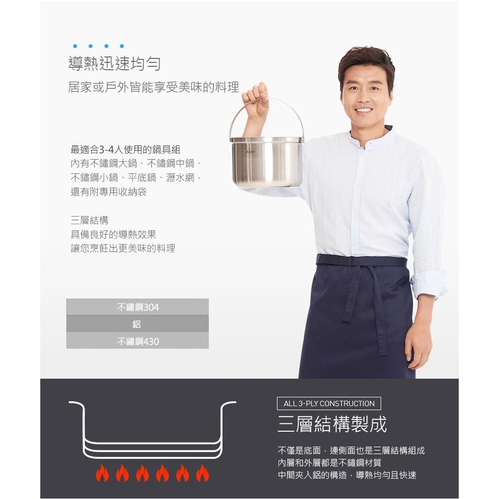 KAZMI 三層304高級不鏽鋼鍋具組L/XL  K8T3K002 K8T3K003【露戰隊】 三層304高級不鏽鋼鍋具組XL