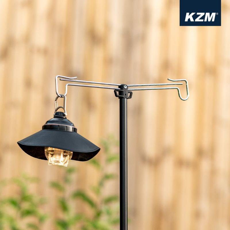 KAZMI KZM 鋁合金雙頭掛勾燈架 鋁合金 野營 燈架 三腳架 掛架 露營 【露戰隊】