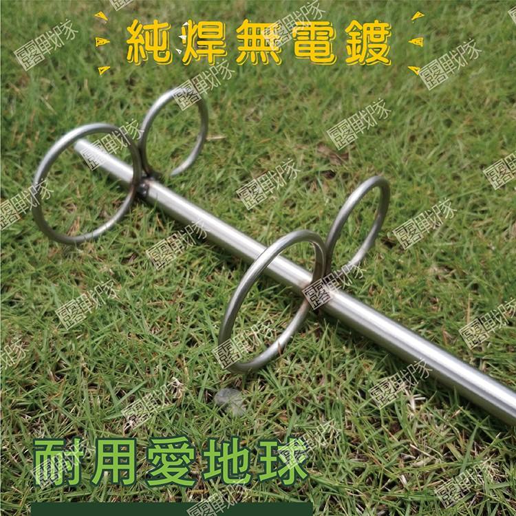 台灣製造 營柱固定座 304不鏽鋼【露戰隊】