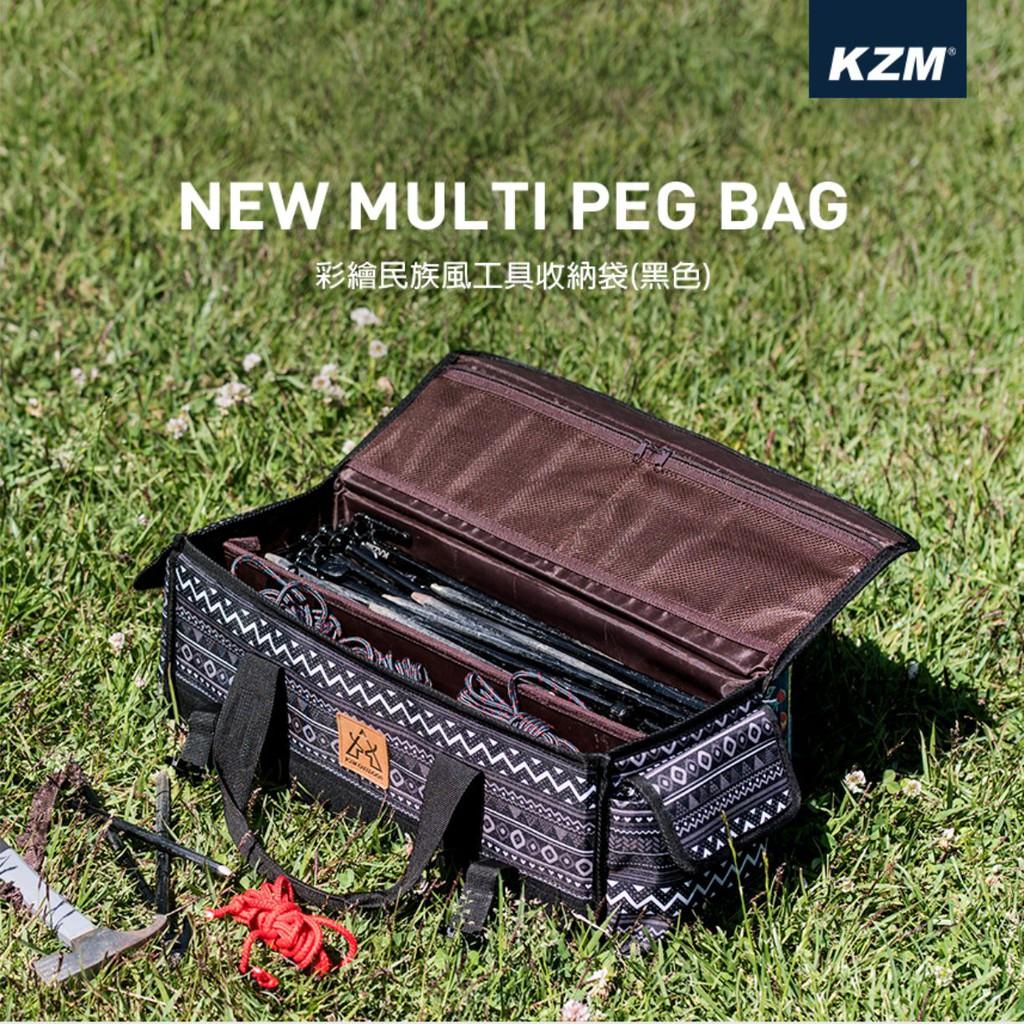KAZMI KZM 彩繪民族風工具收納袋(黑色) 工具箱 工具袋 收納袋 工具收納箱【露戰隊】
