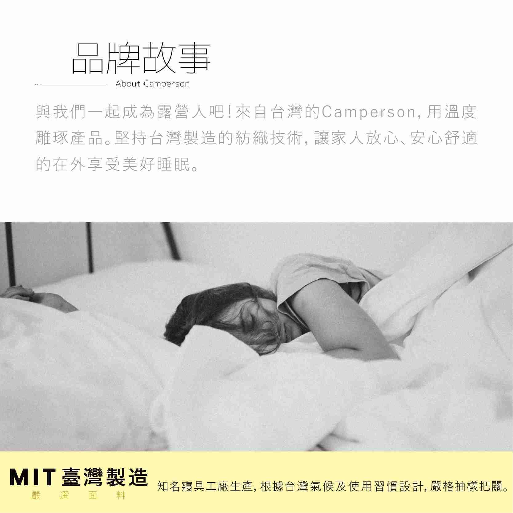 Camperson 3M技術 充氣床床包-英倫秘境M號 台灣製 吸濕排汗床包【露戰隊】