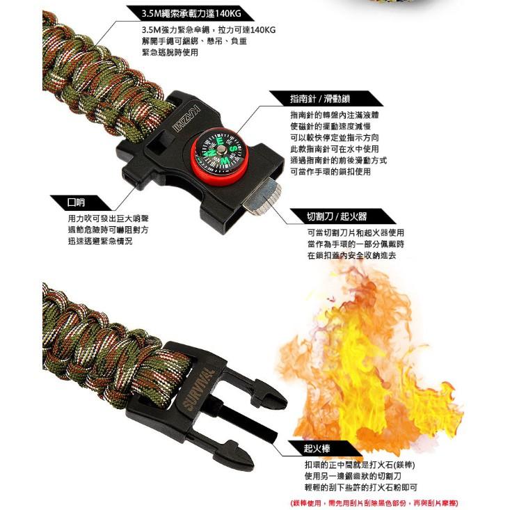KAZMI 五合一傘繩求生手環 野營  起火石 爬山 外面 口哨 水下指南針 切割刀 隨身物品 【露戰隊】