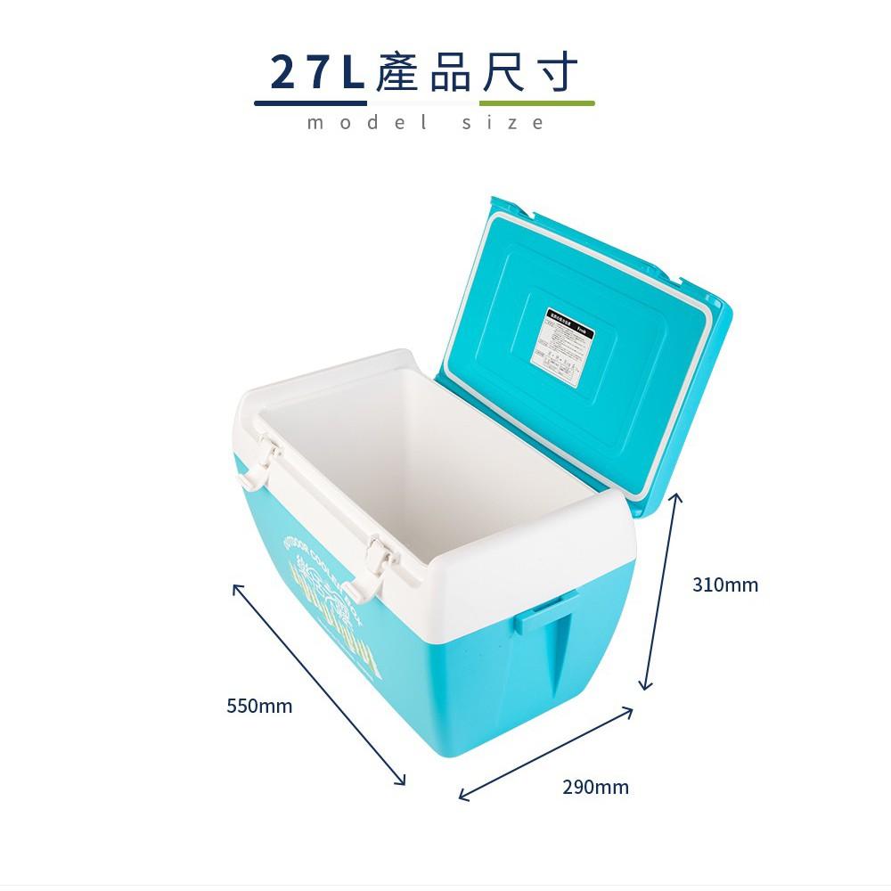 樂活不露 保溫/保冷行動冰桶-27L 【露戰隊】