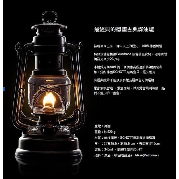 【露戰隊】 FEUERHAND 火手 BABY SPECIAL 276 古典煤油燈-信號黃