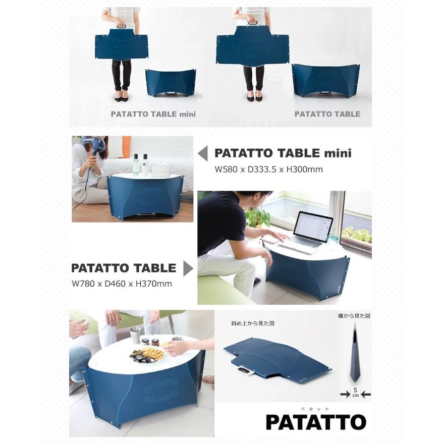 日本摺疊桌 PatattoTable可攜式輕量薄型露營摺疊桌【露戰隊】大-白