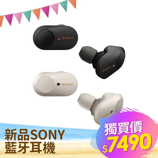 新sony藍牙耳機