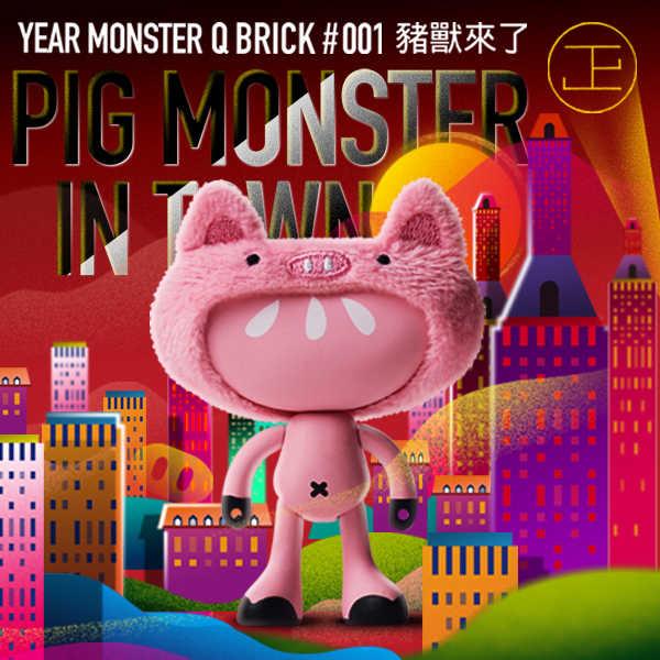 【Q市集】Q Brick-2019 Year Monster in Town 豬獸來了