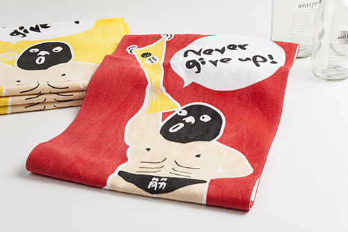 【Q市集】正筋鬥士永不放棄-運動毛巾(紅)