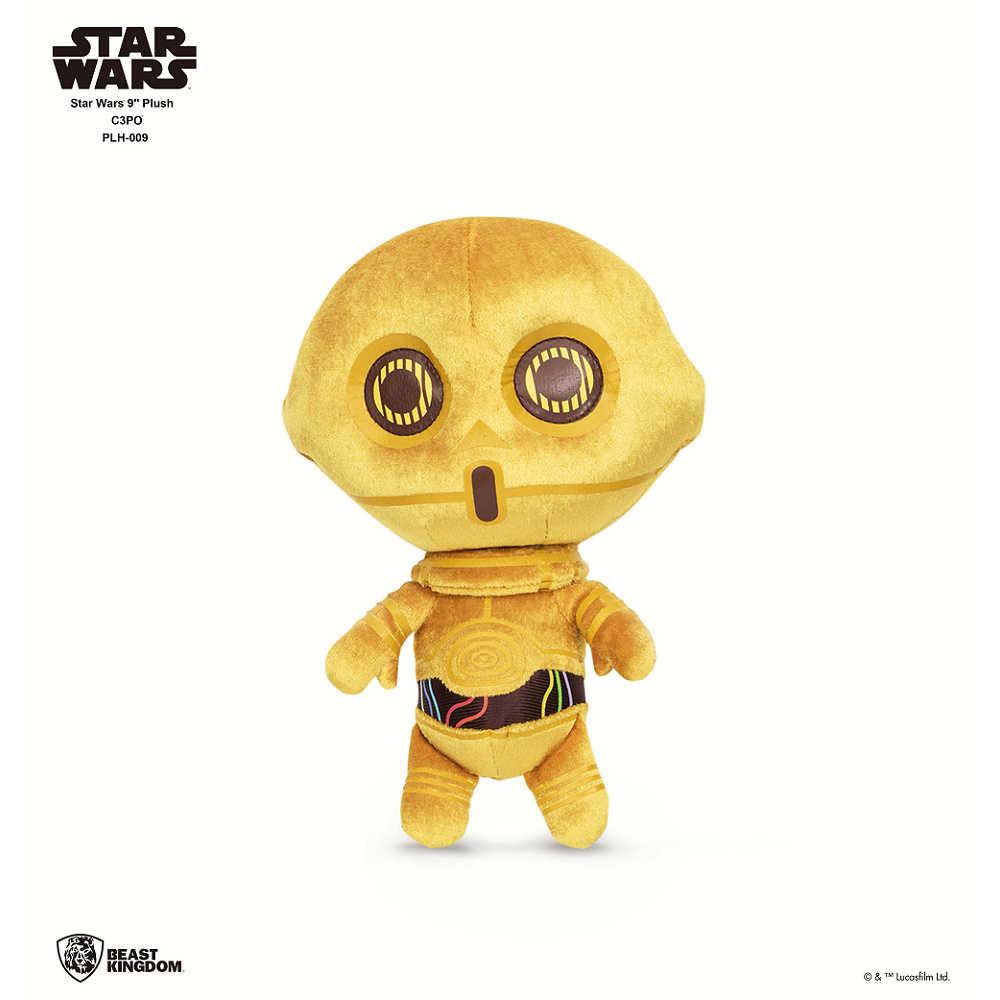 Star Wars 星際大戰9吋絨毛 C3PO