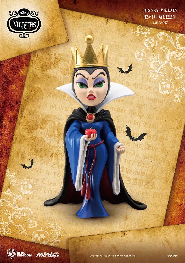 MEA-007 迪士尼反派: 邪惡皇后