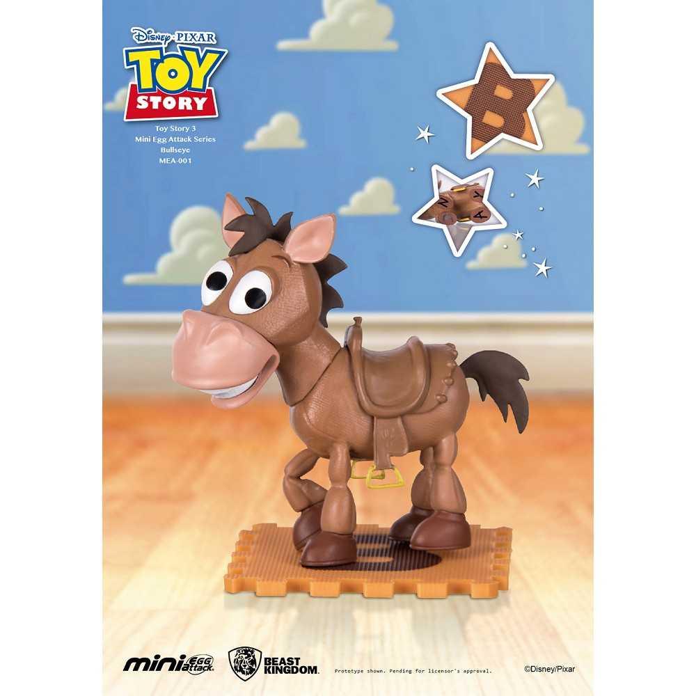 MEA-001 迪士尼 玩具總動員系列公仔-紅心
