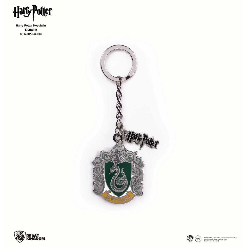 哈利波特 鑰匙圈-史萊哲林款