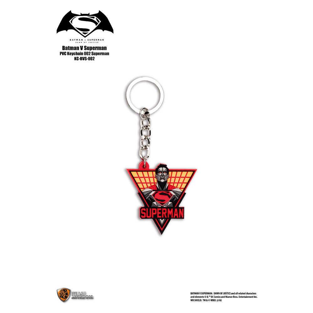 蝙蝠俠對超人 滴膠鑰匙圈 002 超人款