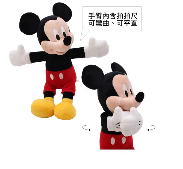 迪士尼 30cm坐立姿側頭米奇+拍拍尺