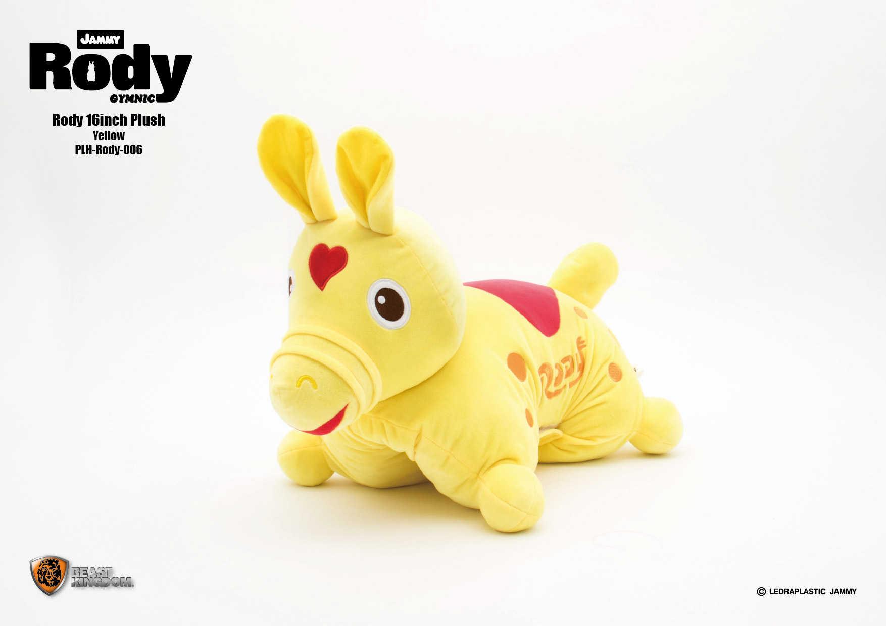 Rody 16吋多功能絨毛玩偶 002 檸檬黃