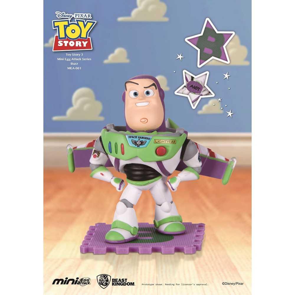 MEA-001 迪士尼 玩具總動員系列公仔-巴斯光年