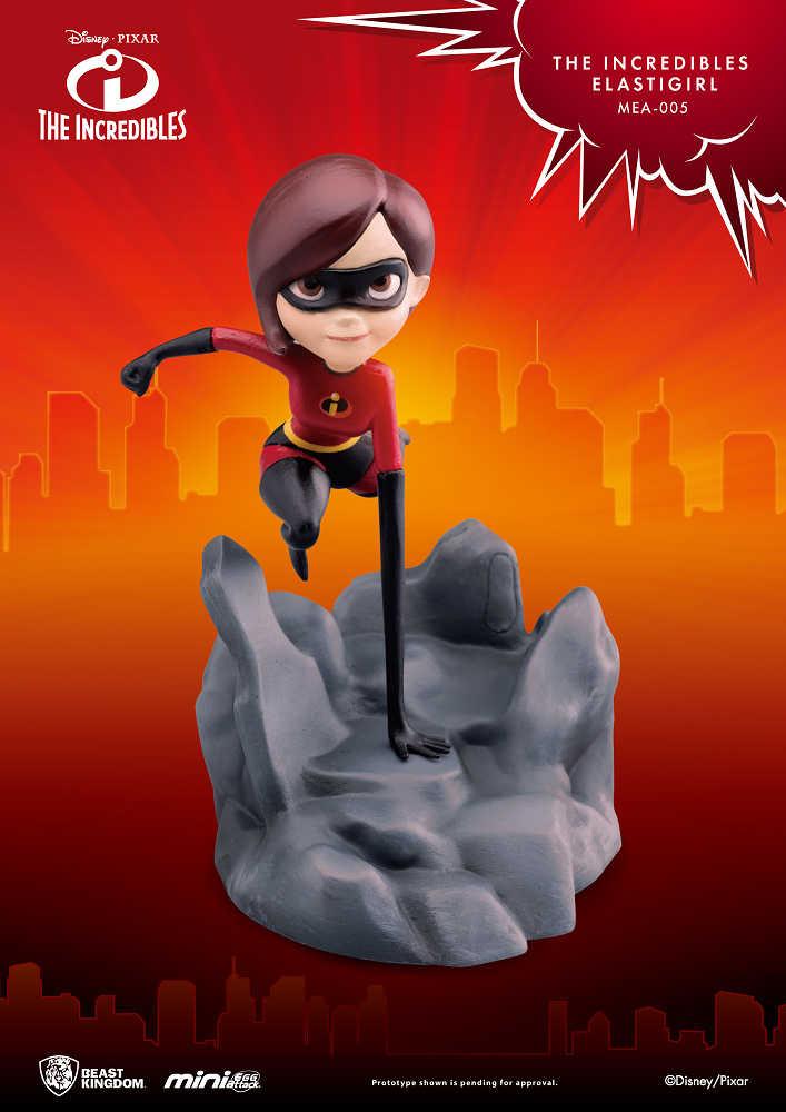 MEA-005 超人特攻隊 彈力女超人