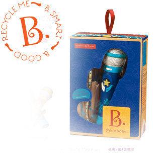美國【B.Toys】卡拉OK麥克風